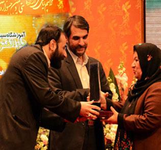 جشنوار فیلم فجر