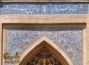 دارالفنون تهران سردر ورودی