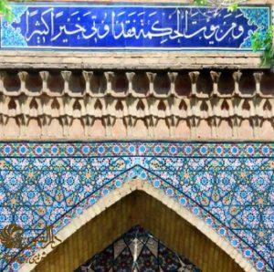 دارالفنون تهران سردر ورودی دوم