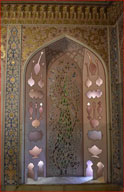 اتاق اصفهانی