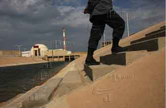 عکس انرژی هسته ای