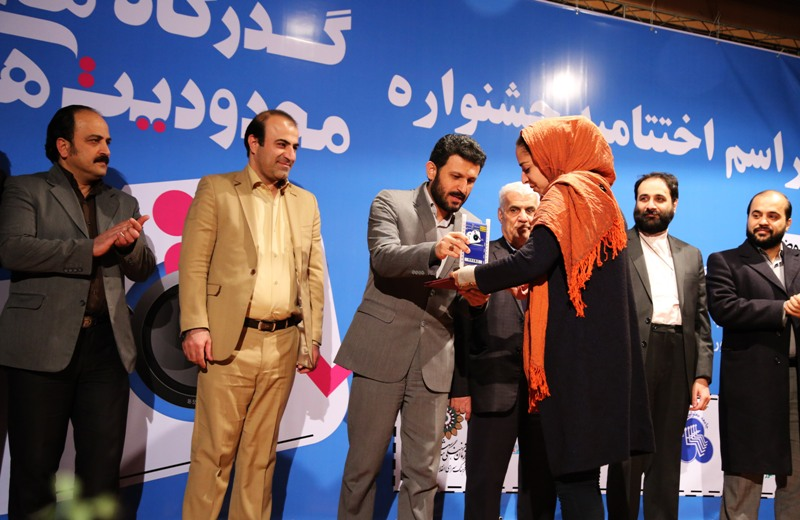 جشنواره عکس معلولان منطقه 11