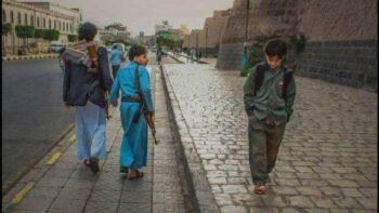 نقد عکس یمن